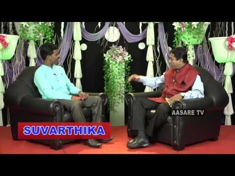 Aasare TV -  Suvarthika   (Bro. Girish)