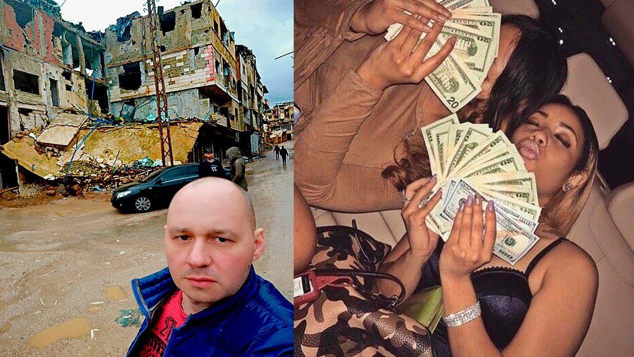 Сирия реальная жизнь:  рестораны, девушки, магазины, цены это не покажут по ТВ