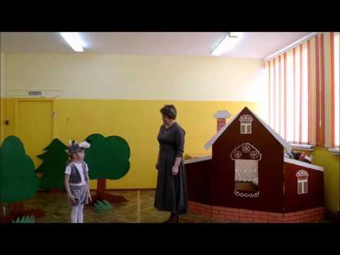 Театрализованное представление \