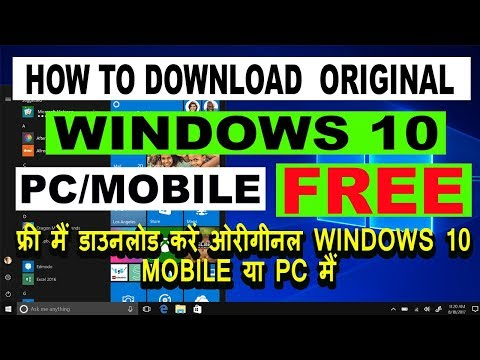 How To Download Original Window 10 For Free | Windows 10 Kaise Download Kare 2019