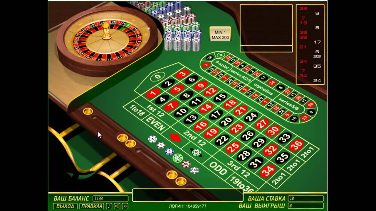 Видео схема игры на рулетке в онлайн казино игровые автоматы вулкан в интернете