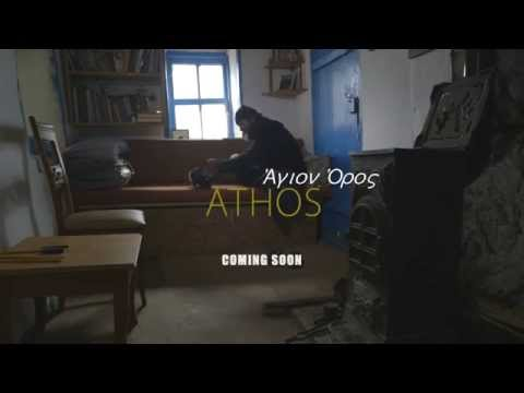 Athos Theatrical Trailer English