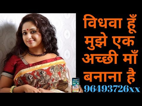 Indian marriage bureau widow woman looking for second marriage