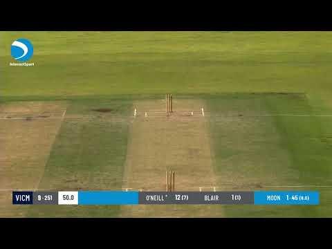 U19s National Champs - Round 6 - Victoria Metro V Cricket Australia XI