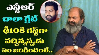 Jabardasth Naveen Superb Words About Jr Ntr _ Exclusive Interview | Film Jalsa