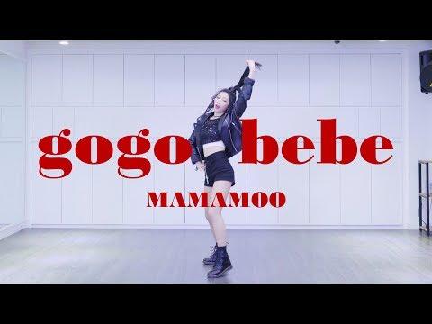 MAMAMOO(마마무) - gogobebe(고고베베) Dance Cover / Cover by HYEWON (Mirror Mode)