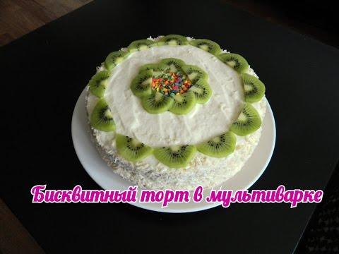 Торт Медовик 80 рецептов с фото рецепты с фотографиями