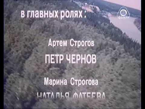 Валентина Толкунова Не могла я/Valentina Tolkunova I Could Not