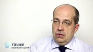 Дмитрий ПОТАПЕНКО — Тюнингованные деньги. Заработать в России