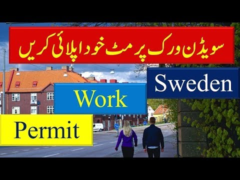 How to Apply Sweden Work Visa Work Permit [Apply Now 2018]