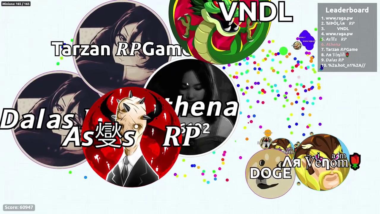 Agar.io Raga Mode RP Clan Win Compilation