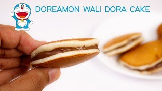 Video १० मिनट में बनानिये डोरा केक बिना अंडा - doraemon dora yaki cake in hindi cookingshooking download MP3, 3GP, MP4, WEBM, AVI, FLV Juni 2018