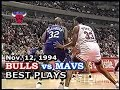 November 12 1994 bulls vs mavericks highlights mp3