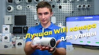 Лучшая wifi камера для улицы Dahua DH-IPC-HFW1435SP-W