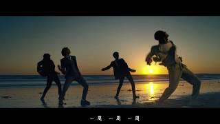 【MV繁中字】 WINNER(위너)- EVERYDAY
