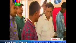exclusive news banglavision on Dhaka City Corporation Election 2015