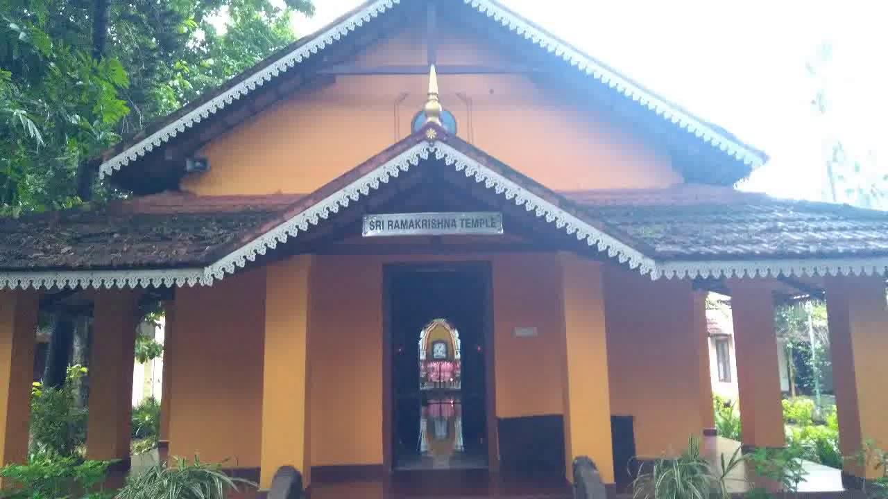 ആധ്യാത്മിക അന്തർയോഗം രാമകൃഷ്ണ മിഷൻ കോഴിക്കോട് Ramakrishna Mission Spiritual Retreat September 2020