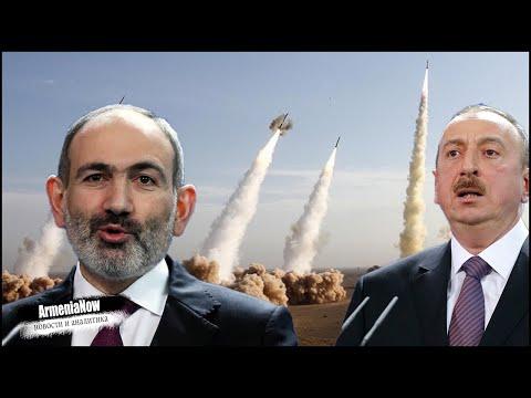 Гарантия предстоящих побед Армении: Алиев признался...