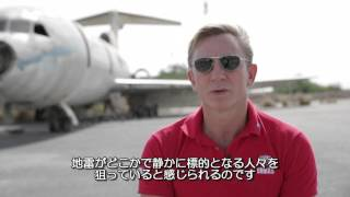 ダニエル・クレイグ氏、キプロスで地雷撤去 ダニエルクレイグ 検索動画 12