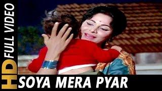 Soya Mera Pyar   Lata Mangeshkar   Meri Bhabhi 1969 Songs   Waheeda Rehman, Sunil Dutt, Mehmood,