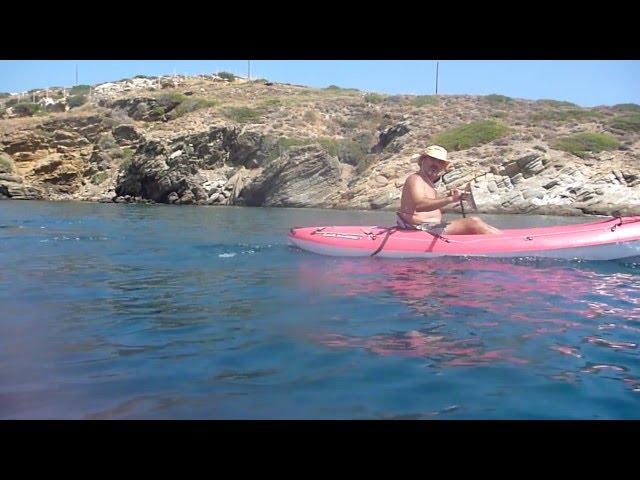 kayak  Bic   Bilbao in Sifnos