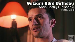 Gulzar's