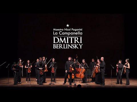 Dmitri Berlinsky: La Campanella