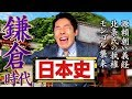 べるくら企画 - YouTube