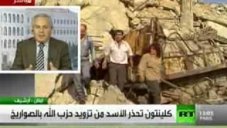 كلينتون  قرارات الرئيس بشار الأسد قد تعني الحرب أو السلام في المنطقة