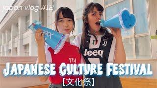 Japanese High School Culture Festival! // japan vlog #12