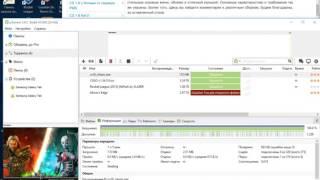 Как скачать кс 1.6 на компьютер и ноунтбук