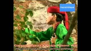 Apne Maa Baap Ka Dil Na - Raees Anees Sabri HD.avi