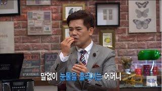 [새롭게하소서] 차이나드림의 성공신화 '전용희 대표'