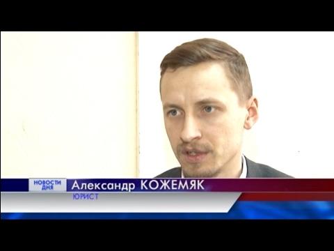 Тв новости россии 1 канал нтв рен тв смотреть онлайн прямой эфир