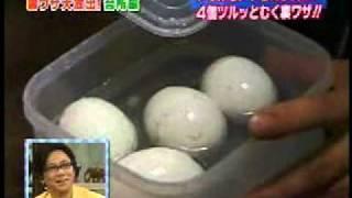 食品 ゆで卵をアッという間に4個ツルッとむく方法.mpg thumbnail