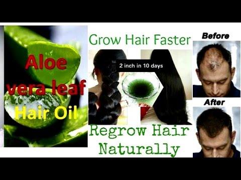 Aloe Vera For Hair Growth | How to make hair grow faster overnight | Home remedies | DIY hair hacks