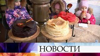 В России завершается масленичная неделя.