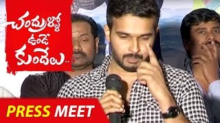 Chandrullo Unde Kundelu Movie Press Meet | Kranthi Chand, Avitej | Shreyas Media
