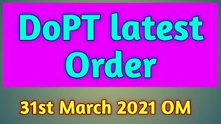 DoPT Latest Order