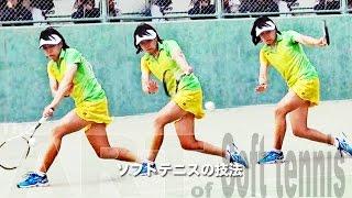 The ART OF SOFT TENNIS  BACKHAND TOKUGAWA(JAPAN)  (extended version) アジア選手権代表の技術 徳川愛美のバックハンド
