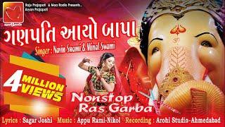 Ganpati Aayo Bapa Ganpati Latest Song 2018 Non Stop Raas Garba Maa Musica patan