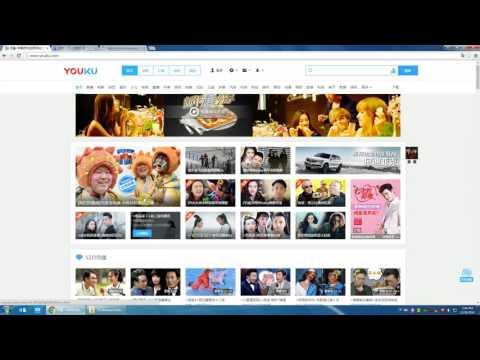 Internet Marketing China 09 - Youku Video Site