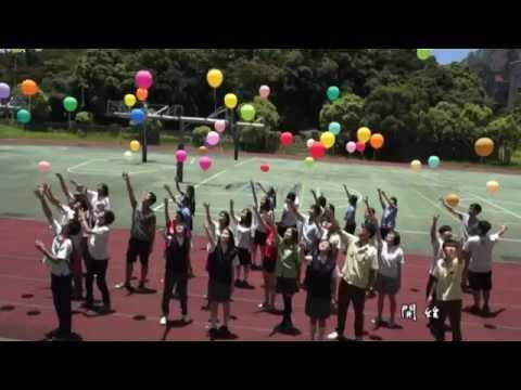 ::首播::  起飛 2014全國高中生大合唱 (官方正式版)