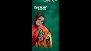 Kaberi Nodi Jole by Nusrat Swati
