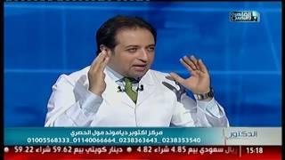 الدكتور | االرهبة من التدخل الجراحى للعمود الفقرى مع د.محمد صديق هويدي