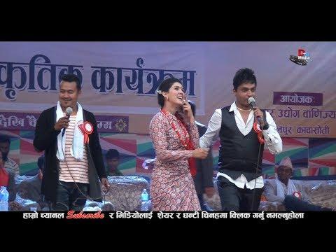 पशुपति शर्मालाई सम्झना भण्डारीले दोहोरीमा च्यालेन्ज pasupati sharma Vs samjhana bhandari live dohori