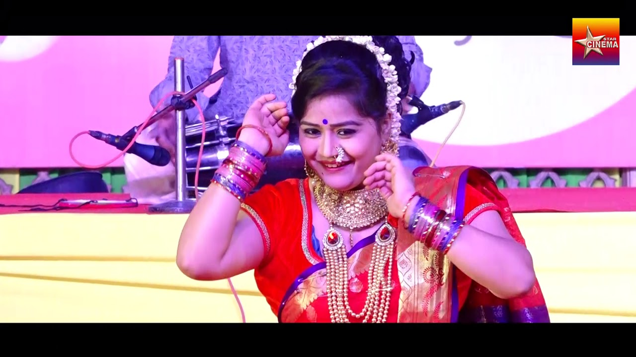Download नटले तुमच्या साठी दिलबरा   Once More लावणी   स्मृति परदे   Smruti Parde    Lavni Mohotsav Nanded