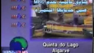 MBC1 - (1993)                    (إم بي سي1 -  (1414- 1413