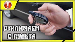 ПОКОЛХОЗИМ: видеорегистратор, атоматическое включение и выключение(http://www.drive2.ru/r/volkswagen/735578/, 2015-05-11T17:36:22.000Z)
