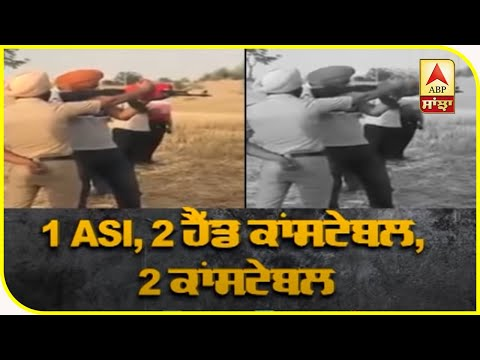 Sidhu Moosewala In Big Trouble For Firing Ak47 With Police | FIR Registered | ABP Sanjha
